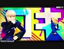 【Fate/MMD】ロキ【モデル配布】