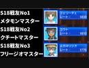 【ポケモンUSUM】人事を尽くすアグノム厨-day86-【アローラの戦友達】