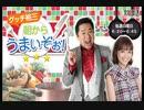 2020/02/23 グッチ裕三 朝からうまいぞぉ! (第99回)