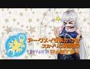 アークメイジあかりのスカイリム異聞録 Part34【紲星あかり実況】