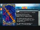 【Fate/Grand Order】 木剣 [李書文(アサシン)] 【Valentine2020】