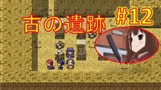 sakiquest3 #12:咲RPGを「咲-saki-」好きが全国編の話をしながらゆっくり実況(初見プレイ)