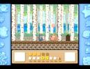 【実況】愉快な仲間達と戯れながら『星のカービィ3』をプレイ Part02