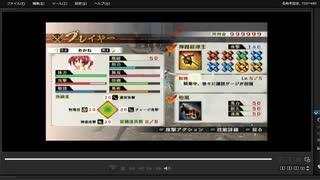 [プレイ動画] 戦国無双4の神流川の戦いをあかねでプレイ