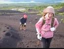 のまさんち「富士山登山 御殿場ルート挑戦2012 中途断念!」