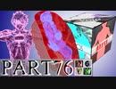 【凶悪MUGEN】MUGEN God Verdict War~評決の神儀~【Part76】