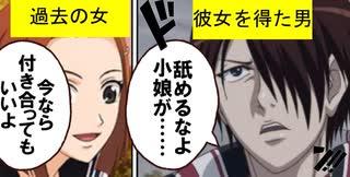 【ドキサバ全員恋愛宣言】杏ちゃんごめん…NTRにhigh!神尾アキラ part.4(完)【テニスの王子様】
