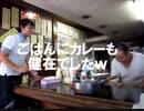 のまさんち「【 大食い の 聖地 】 とんかつ一 (はじめ) 2012!伊豆下田 の 名物店♪」