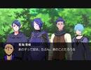 【うたプリ&黒バス】オリジナルTRPGユメツナギ パート11【実卓リプレイ】