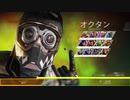 Apex Legends 野良戦7