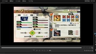 [プレイ動画] 戦国無双4の小牧長久手の戦いをりっかでプレイ