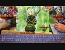 【遊戯王】やみ★げむ九拾参【闇のゲーム】赫獄炬月 VS 救星の乙女