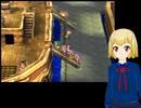 PS版ドラクエ4をプレイ part24