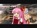 Kenshiでゾンビ狩り!Part1[VOICEROID実況]