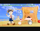 【MMDおそ松さん】☆2と5といぬぬとハイカラシンカ☆イカしたフェスダンス☆
