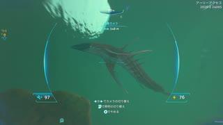 """[実況] はてしなく海29 """"Subnautica Below Zero"""""""