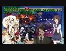 【艦これ】古鷹嫁閣下は2019年秋冬イベントに挑むようです【E-2、E-3】