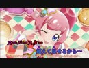 【ニコカラ】ダイヤモンドスマイル《キラッとプリ☆チャンOP》(Off Vocal)