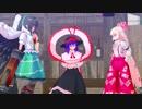 【東方MMD】天子の帽子を探しに衣玖さん