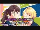 【ニコカラ】ツインズ (CHiCO with HoneyWorks)【オフボーカル/歌詞付きカラオケ/offvocal】