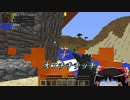 【Minecraft】銃の蔓延る世界でほのぼの生きたい【ゆっくり実況】