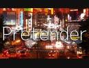 【UTAU】霊夢が「Pretender / Official髭男dism」を歌ったみたいです(full ver.)