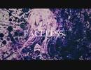 FACELESS【巡音ルカ】