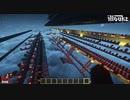 【Minecraft音ブロック】廃獄ララバイ【東方】