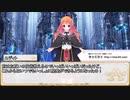 【卓m@s/ゆっくりTRPG】邪眼の姫の物語/第弐百伍拾捌話【SW2.5】