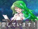 【幻想入り】さなえ【第21話】