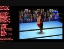 <チャンピオンカーニバルJr.公式戦>ダイナマイト・キッドVSザ・グレート・サスケ(Kidd VS Sasuke) 全日本プロレス(ゲーム)中継 AJPW game