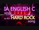 【IA ENGLISH C】IA、ハードロックを歌ってみた【CeVIO オリジナル】