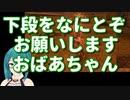 【SEKIRO】お蝶殿相手に練習しながら勝利する神楽すず