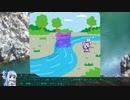 【FWO/ボイロTRPG】ボイロたちがサ終後のオンゲの世界を冒険する1-5(アニーのレッスン/本編4)