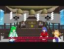 【ゆっくり解説 #SP (日本文化)】建国記念の日・天皇誕生日【MMDゆっくり解説テスト投稿】