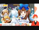 東方幻想麻雀Switchみんなで打つぞ!part14