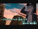 【ニコカラ】眠れない夜に / arisia@フルスク { off vocal }