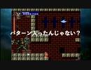【完全初見】悪魔城ドラキュラさんX血の輪廻はじめました。27【PS4】