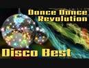 DanceDanceRevolution DISCO BEST MIX