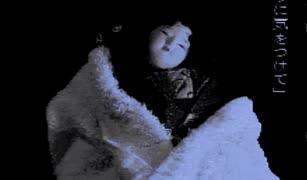 暗く長い夜へ…「晦ーつきこもり」実況part53(二人実況)