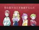 【UTAUカバー】R.O.C.K.E.T【KODOMEROIDO】