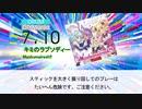 【DTX】キミのラプソディー / Mashumairesh!!【SHOW BY ROCK!!ましゅまいれっしゅ!!】