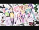 【VOCALOID合唱団】始まりの空【オリジナル卒業ソング】