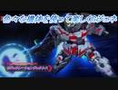【Gジェネレーションジェネシス】色々な機体を使って楽しくGジェネ Part65(2/2)
