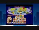 TSREC 2020-0224 02:16 [test] SFCmn play (スパ2) 04