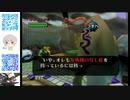 【ゼルダの伝説 ムジュラの仮面】ちょいレトロなゲームを初見でやってみる!【パート10】前編