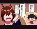 【漫画】職場で同僚の痔瘻が破裂した結果www【衝撃体験談】