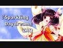 【AIきりたん】Sparkling Daydream / ZAQ【NEUTRINOカバー】