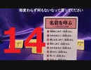 【会員生放送】タンクトップ通信 第14号