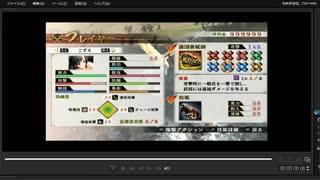 [プレイ動画] 戦国無双4の小牧長久手の戦いをこずえでプレイ